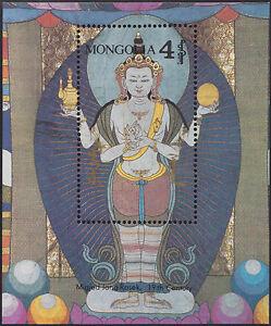 MONGOLIE-BLOC-N-140-BF-Bouddha-1990-MONGOLIA-Buddha-miniature-ssheet-MNH