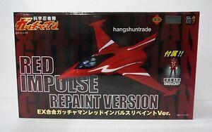 Fewture-EX-Gokin-Science-Ninja-Team-Gatchaman-Red-Impulse-with-Kentaro-Washio