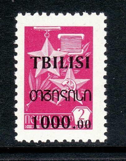 GEORGIA 1993 - EMISSIONE DI TBILISI - I TIPO - R. 1000 - MNH