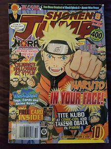 Shonen Jump Magna Magazine October 2008 Volume 6, Issue 10 #70