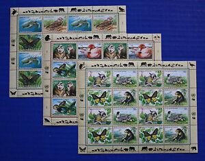 United Nations - 1998 Endangered Species MNH sheet set