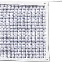 Economy Badminton Net on Sale