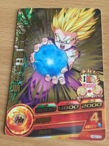 Carte Dragon Ball Z DBZ Dragon Ball Heroes Galaxy Mission Part 2 #HG2-03 Rare
