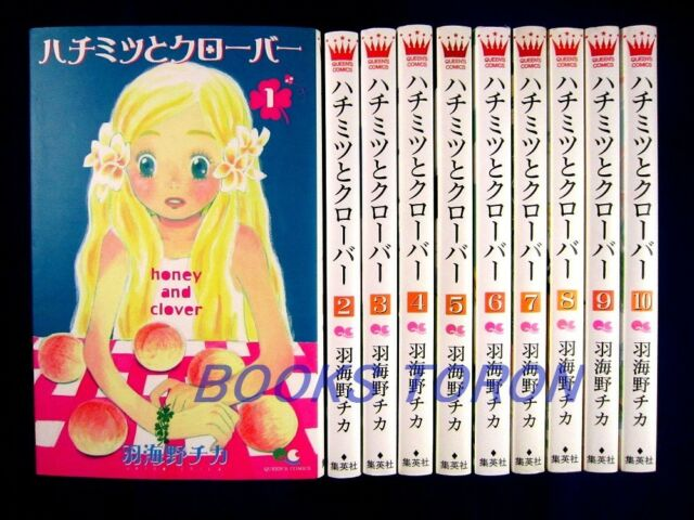 Honey and Clover 1-10 Comic Complete set + Fan Book Umino Chica /Japanese Manga