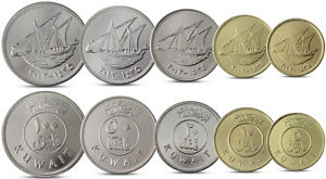 Image Is Loading Kuwait Currency Set 5 Coins 10 20