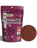 Hikari Saki Goldfish 7 Oz 42053 ( 1 Or 2 Or 3 Bags ) Freshest Date Plus Rebate
