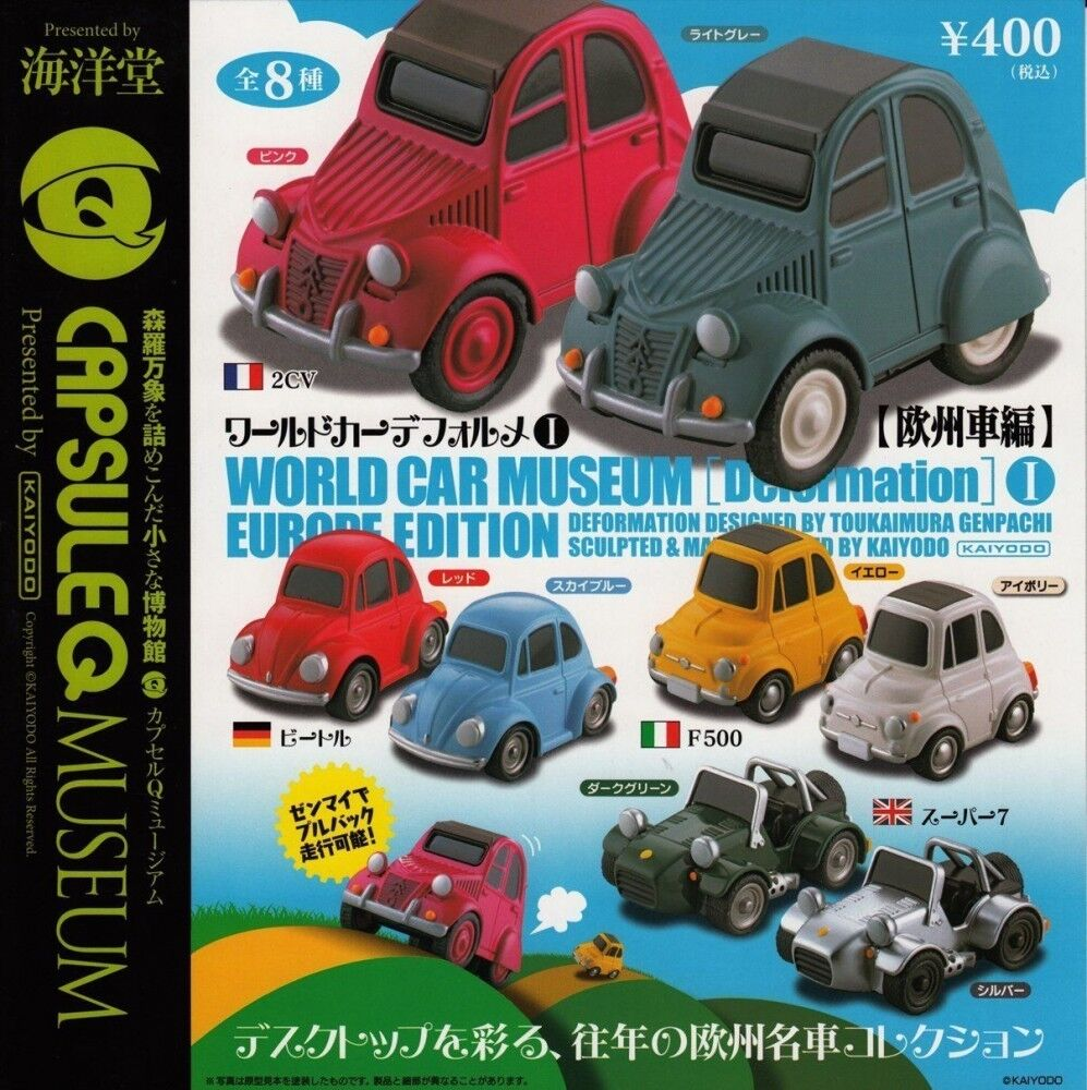 New KAIYODO Capsule Q Museum World Car Museum Europe 8CARS FULLSET FromJAPAN F S