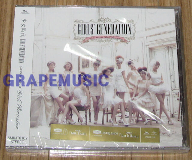 GIRLS' GENERATION SNSD JAPAN 1ST ALBUM CD + POSTER IN TUBE CASE SEALED