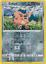 thumbnail 113 - Darkness Ablaze - Reverse Holo - Single Cards - Pokemon TCG