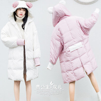 Winter Japanese Lolita Thicken Bear Jacket Hooded Coat Women Preppy Style Sweet