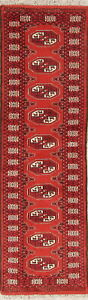 Geometric-Bokhara-Oriental-Hand-Knotted-2-039-x6-039-Wool-Runner-Rug-Red-Carpet