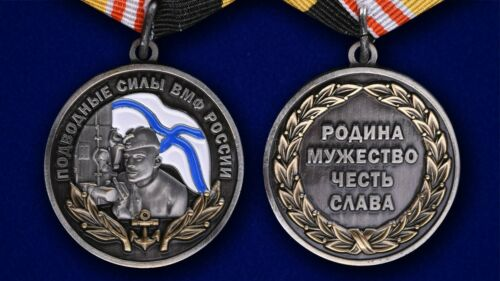 Medal Submarine forces of the Navy ARMY MILITARY ORDER MEDALS.