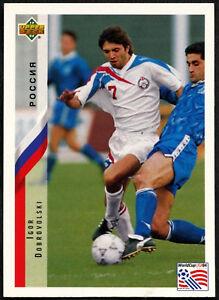 C385 Igor Dobrovolski Eng/Ger Card Russia #210 World Cup USA '94,