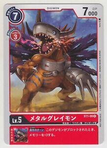 Digimon Card Game Promo Card Angewomon ST3-09 U parallel Japanese
