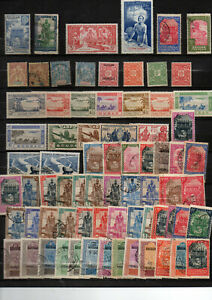 73-timbres-colonies-AOF-SOUDAN