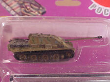 Dragon Can.Do 1/144 German Sd.Kfz.173 Jagdpanther, s.Pz.Abt. 559, 1944  #20019-B