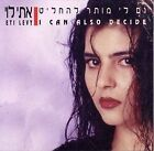 I Can Also Decide by Etti Levi (CD, Nov-2007, SISU Home Entertainment)