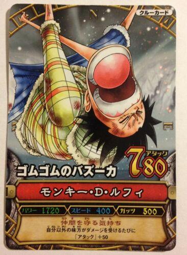 One Piece OnePy Berry Match PART01 C003 R