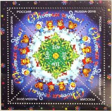 Russia RUSSIA 2016 KLB 2390 i HAPPY NEW YEAR CAPODANNO Albero di Natale MNH