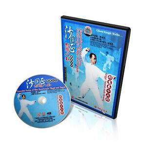 Hsing-I-amp-Bagua-Essential-Series-Xingyi-Twelve-Style-Boxing-by-Sha-Guazheng-DVD