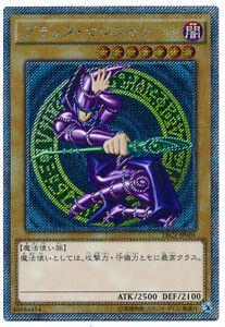 Yu-GI-OH-Dark-Magician-TRC1-JP001-ex-Secret-Japanisch