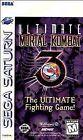 Ultimate Mortal Kombat 3 (Sega Saturn, 1996)