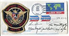 1985 Mattingly Shriver Onizuka Buchli Payton Kennedy Center Space Cover SIGNED
