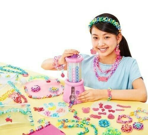 Chain Ring Maker