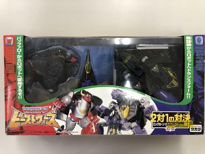auténtico Transformers Beast Wars segunda segunda segunda vs 13 de 2 a 1 Showdown TAKARA F S Japón 3  60% de descuento