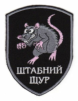 Ukrainian Army Tactical Morale Patch Marines Naval Forces Wolf Swords Flag