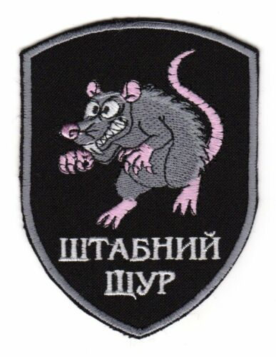Ukrainian Army Tactical Morale Patch Battalion Polk Azov Headquarter Staff Rat