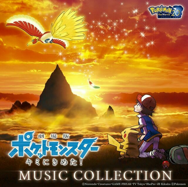 Pokemon The Movie 20 I Choose You Music Collection Cd For Sale