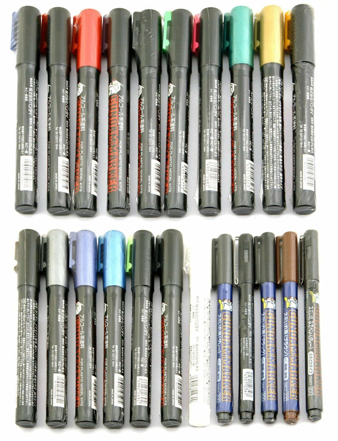 GSI Gundam Marker Pen Set of 22ea [ 21 colors   GM01  GM21 & GM300 Eraser]
