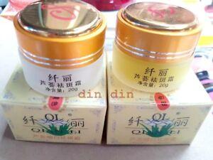 2-bottle-QL-Qian-Li-Cream-DAY-amp-NIGHT-FACE-whitening-acne-freckles-each-20-D347