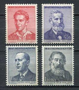 37067) Czechoslovakia 1958 MNH Famous Czechs 4v