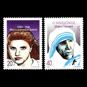 Macedonia-1996-EUROPA-Stamps-Famous-Women-Sc-75-6-MNH