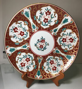 "Antique  Vintage Japanese Imari Handpainted Platter Charger Plate 11"" Wide Rare"