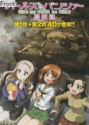 Girls und Panzer das Finale 4D Promotional Poster