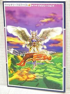 VALKYRIE-PROFILE-Illustrations-w-Poster-Art-Book-SB