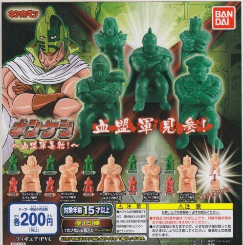 "15 Kinnikuman Gashapon Kinkeshi /""Team Blood Brigade is Here!/"" Complete Set"