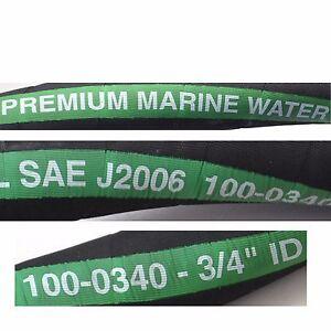marine water hose