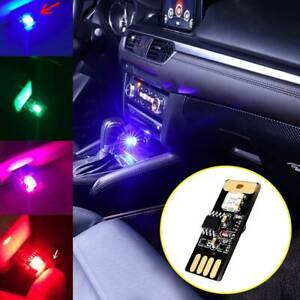Mini USB Colorful LED Car Interior Light Voice Control Ambient Atmosphere Lamps