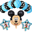 Disney-Mickey-Mouse-Birthday-Balloons-Foil-Latex-Party-Decorations-Gender-Reveal thumbnail 8