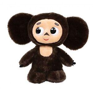 Cheburashka-Soft-Plush-Toy-Classic-17cm-6-7-034