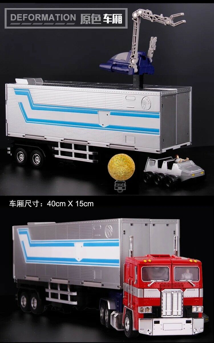 Transformers  WeiJiang Optimus Prime Trailer Action Figure
