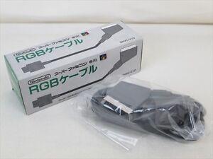 Super Famicom Nintendo Official Rgb Cable Shvc 010 Boxed