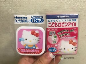 dd48ea8b4e Details about Hisamitsu Robin Eye Kitty Eyedrops 10ml with Hello Kitty Case  F/S with Track