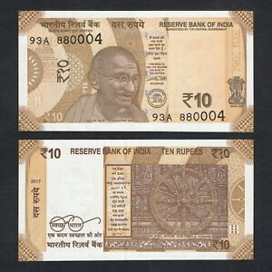 India P-New 10 Rupees Year 2017 Uncirculated Banknote Asia
