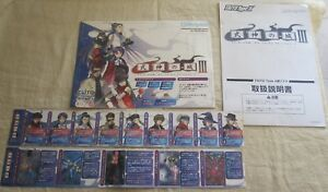 Arcade Gaming 2006 Alfa System Shikigami No Shiro Episode 3 Jp Artworks Unequal In Performance Manuals & Guides