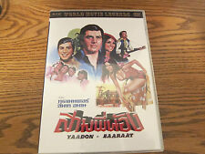Yaadon Ki Baaraat dvd all regions